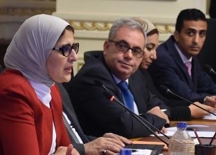 وزيرة الصحة: بعض مراكز فحص المبادرة الرئاسية ظلت تعمل حتى 11 مساء أمس