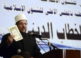 وزير الأوقاف ومحافظ مطروح يفتتحان المسجد الكبير بقرية الجراولة