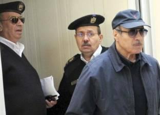 """""""النقض"""" تبدأ نظر طعن حبيب العادلي على حكم """"أموال الداخلية"""""""