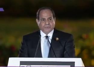 """نص كلمة السيسي خلال افتتاح النصب التذكاري """"إحياء الإنسانية"""""""