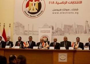 13 فبراير.. نظر طعن إلغاء تحديد 10 أيام لتلقي طلبات الترشح للرئاسة