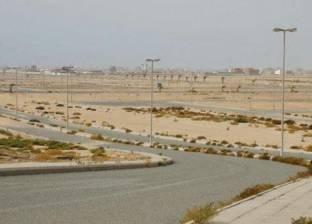 ضوابط الحصول على قطعة أرض خدمية بالإسكان في 13 مدينة جديدة