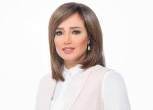 """غدا.. """"الإعلام بين إدارة الأزمة وصناعتها"""" في """"كلام تاني"""" مع رشا نبيل"""