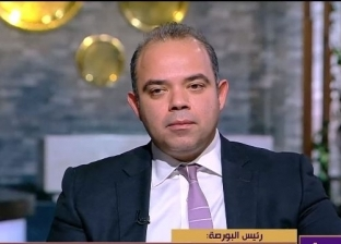 """محمد فريد يكشف تفاصيل مؤتمر """"اتحاد البورصات العربية"""""""
