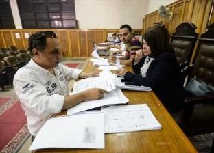«التحالف المصرى لحقوق الإنسان»: الارتباك يسيطر على الانتخابات