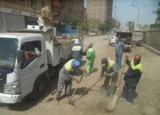 حملة نظافة لرفع كفاءة شارعي ترعة الزمر وزنين ببولاق الدكرور