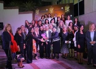 «التاء المربوطة» تثبت جدارتها عالمياً.. ومنتدى الخمسين يضع اللبنة الأولى لتغيير واقع المرأة المصرية