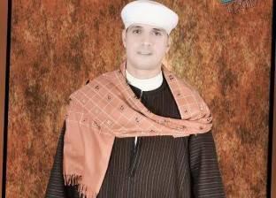 """الأحد.. الشيخ جمال سالم يحيي الليلة الختامية لـ""""مولد الحسين"""""""