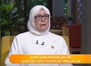 ياسمين الحصري: اللي ميقدرش ينفع الناس ويديهم الخير يمنع عنهم أذاه