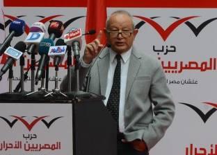"""""""الوطن"""" تنشر صورة طلب رفع الحصانة عن النائب علاء عابد في سب """"ساويرس"""""""