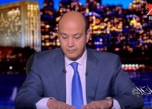 عمرو أديب يكشف أبرز الموضوعات التي سيطرحها على محمود السيسي