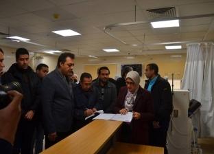 بالصور| وزيرة الصحة تتفقد وحدة الغسيل الكلوي بمستشفى بلطيم المركزي