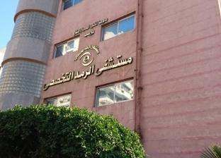 وزيرة الصحة: الانتهاء من توزيع حزمة الخدمات على مستشفيات بورسعيد