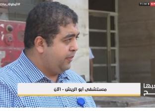 """بالفيديو.. """"أبو الريش"""" يستعد لاستقبال دروجبا وإيتو"""