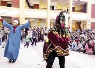 مدرسة تُحيى عيد الطفولة بمهرجان «فرتكة.. فرتكة»