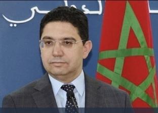 وزير الخارجية المغربي ينفي سحب سفيري بلاده من السعودية والإمارات