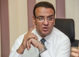 """""""دعم مصر"""" يتقدم بمشروع قانون يلزم المنشآت العامة بتركيب كاميرات مراقبة"""
