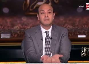 """عمرو أديب: الشرطة العسكرية ألقت القبض على """"عنان"""" قبل بيان الجيش بساعات"""