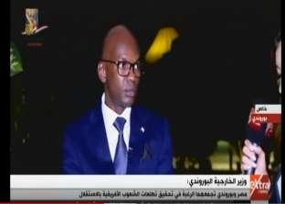بالفيديو| وزير الخارجية البوروندي: إفريقيا تواجه خطر الإرهاب أكثر من أي وقت مضى