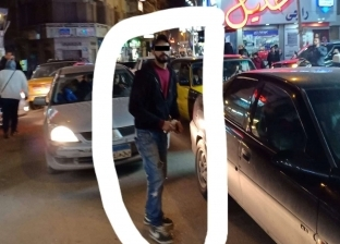 ضبط مسجل خطر يفرض إتاوات على قائدي السيارات في الإسكندرية