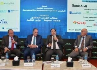 فوزي: لبنان تحتل المركز الرابع عربيا بـ4 مليارت دولار استثمارات في مصر