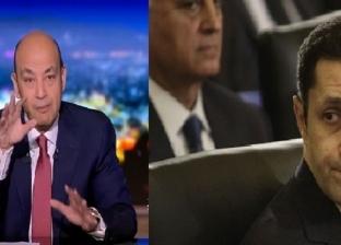 فيديو وصور| مواجهة ساخنة بين علاء مبارك وعمرو أديب.. «رد سجون» تشعلها