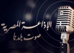 """""""الإغاني"""" تذيع تسجيلات نادرة للموسيقار محمد الموجي"""