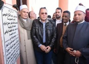 محافظ الشرقية يفتتح مسجد المدينة المنورة بمدينة العاشر من رمضان