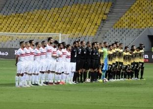 الزمالك إلى ربع نهائي كأس مصر على حساب الإنتاج