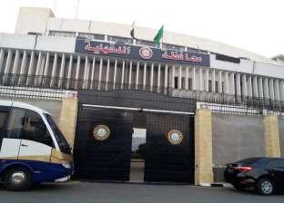 محافظة الدقهلية تعلن عن وظيفة مدير عام إدارة الشؤون القانونية