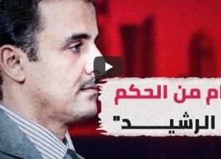 خسائر اقتصادية وإخفاقات سياسية.. نهج تميم خلال 6 أعوام من حكم قطر