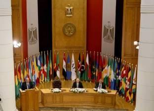 مؤتمر روساء المحاكم الدستوريه الأفريقية