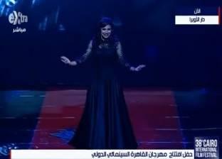 """""""بلاي ليست"""" الأغاني المُقتبس منها لحن أغنية نسمة محجوب بمهرجان القاهرة"""