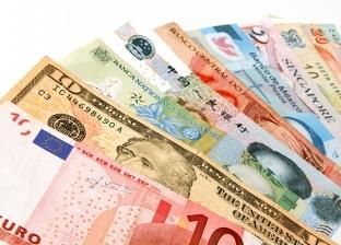 أسعار العملات اليوم السبت 25-5-2019 في مصر