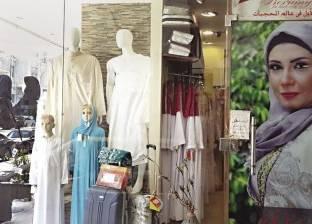 ملابس الإحرام تزيد أعباء الحجاج: المضطر يشترى «الغالى»