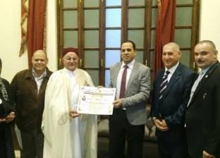 """جمعية """"أصدقاء القوات المسلحة والشرطة"""" تكرم العمدة أحمد طرام"""