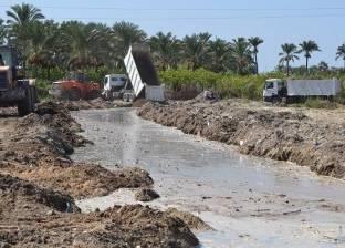 """حملة لإزالة التعديات على """"ملاحة منيسي"""" في كفر الشيخ"""