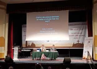 بدء المؤتمر الدولي الثالث للمركز الثقافي الفرنسيسكاني للدراسات القبطية