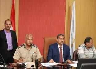سكرتير عام كفر الشيخ يناقش موقف إزالة التعديات على الأراضي الزراعية