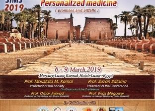 جامعة أسيوط تتعاون مع اتحاد الجامعات العربية لعقد مؤتمر للطب التكاملي
