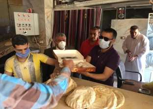 بتوزيع الكعك.. وكيل تموين مطروح يتابع مستودعات البوتاجاز والمخابز
