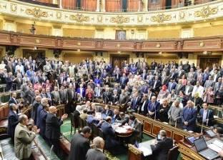 برلماني: قانون مصادرة أموال الإرهابيين خطوة مهمة للقضاء على الإرهاب
