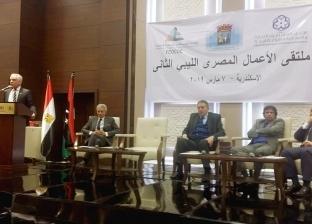 أحمد الوكيل: التبادل التجاري بين مصر وليبيا انخفض لـ445 مليون دولار
