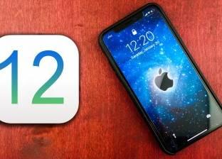 """أبل: نظام التشغيل الجديد""""ios 12"""" يسرع تشغيل الهواتف القديمة"""