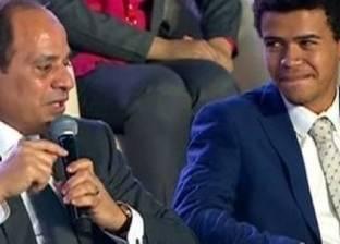 """صفحة الرئيس السيسي تنشر فيديو عن رحلة """"ياسين الزغبي"""" في محافظات الدلتا"""