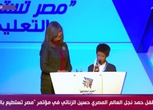 """مؤتمر """"مصر تستطيع"""" يكرم أسرة العقيد ساطع النعماني وشهداء آخرين"""