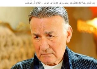 أخبار متفوتكش| وفاة عزت أبو عوف.. ومنتخب مصر يحقق العلامة الكاملة