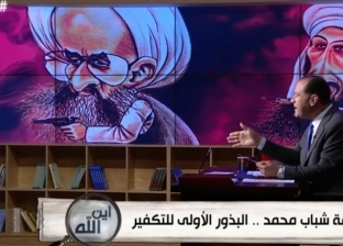 """الديهي: """"جماعة شباب محمد"""" انشقت عن الإخوان لأنهم رأوا البنا """"فاسدا"""""""