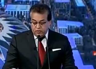خالد عبدالغفار: سجلنا 98 براءة اختراع في مصر خلال عام 2017