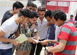 """""""ثورة أمهات مصر"""" تقيم ثاني أيام امتحانات الثانوية: تسريب بعد 20 دقيقة"""